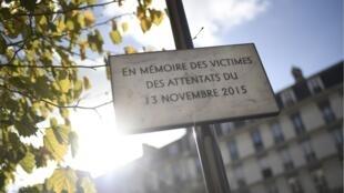 Ровно два года назад в Париже и Сен-Дени произошли теракты. Тогда погибли 130 человек. Еще 350 пострадали.