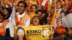 Mitin de campaña presidencial de Keiko Fujimori, en junio de 2011.