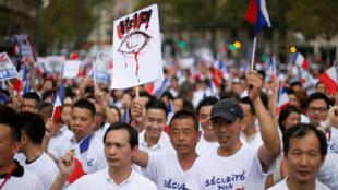 Manifestation de la communauté asiatique après le meurtre du couturier Zhang Chaolin.