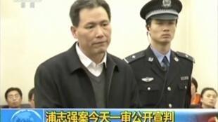中国维权律师浦志强在一审法庭上2014年12月14号