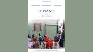 L'affiche du film «Le Piano», du réalisateur franco-arménien Levon Minasian.