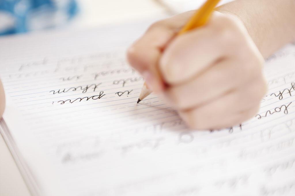 Un cahier d'écriture. (Photo d'illustration).