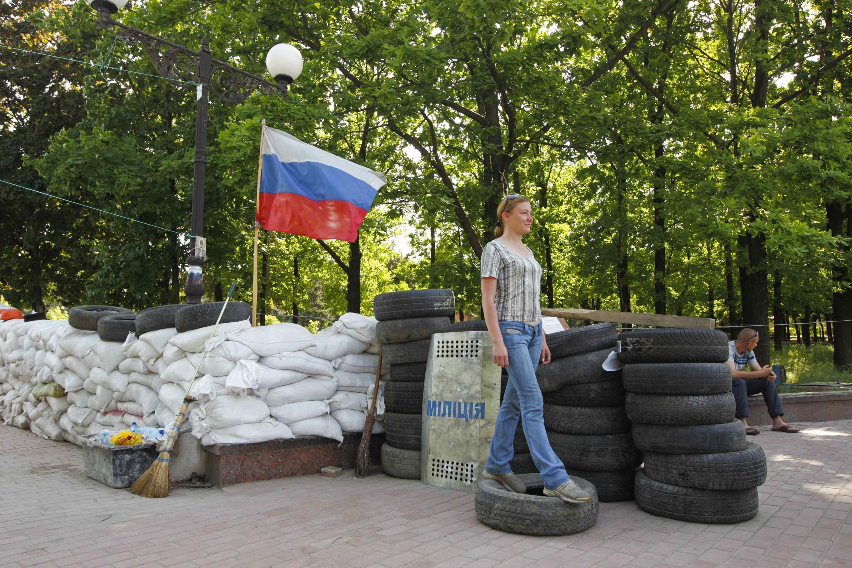 «Укрепгородок» в Луганске