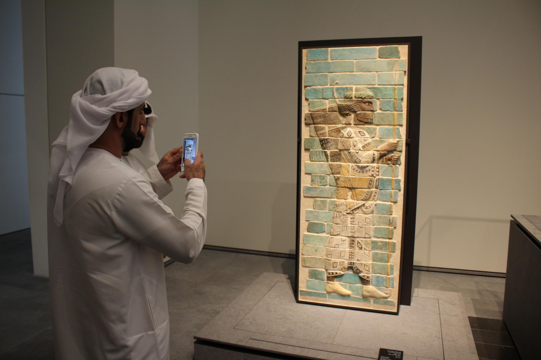An Iranian artefact in the Louvre Abu Dhabi