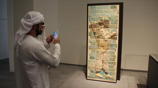 An Iranian artefact in the Louvre Abu Dhabi