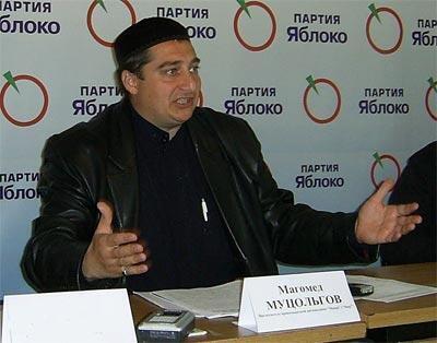 Руководитель правозащитной организации «Машр» Магомед Муцольгов
