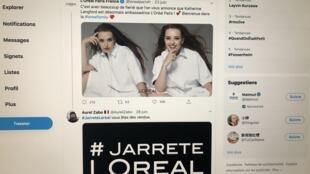 """欧莱雅停用""""美白""""词汇在法国引发网络抵制2020年6月28日"""