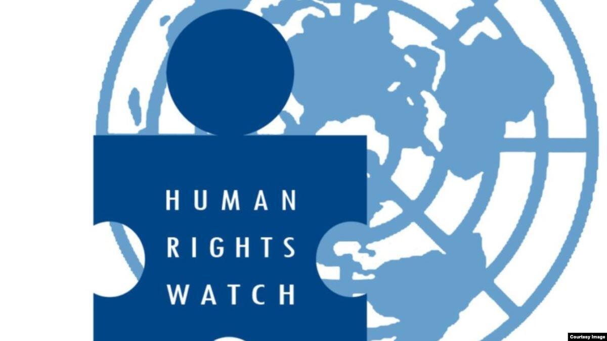 دیدبان حقوق بشر، سازمانی است غیرانتفاعی که مقر آن در نیویورک میباشد. این نهاد از حقوق انسانها در جهان پشتیبانی میکند.