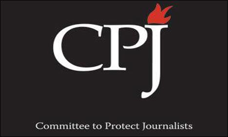 کمیته حمایت از روزنامه نگاران