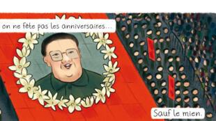 Détail d'une planche issue du roman graphique «L'Anniversaire de Kim Jong Il», d'Aurélien Ducoudray et de Mélanie Allag.