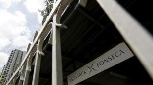 Siège du cabinet spécialisé dans les montages financiers Mossack Fonseca à Panama City, d'où proviennent les «Panama Papers».