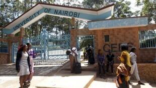 chuo Kikuu cha Nairobi, ambapo mamlaka imechukua hatua ya kukifunga kea muda usiojulikana..
