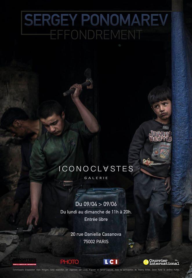 Афиша выставки Сергея Пономарева в парижской галерее Iconoclastes