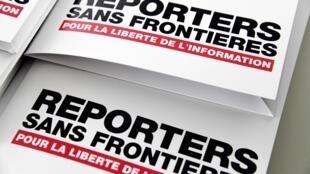 Shirika la Kimataifa linalotetea wanahabari la Reporters Without Borders.