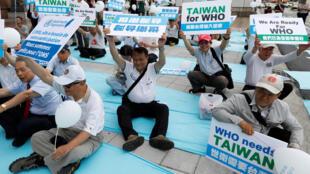 声援台湾的民众在日内瓦抗议北京阻挡台湾代表参加世卫大会,2017年5月资料图片