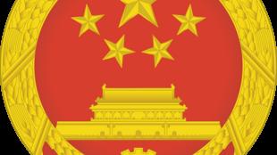 图为中共中央政法委徽章标识