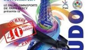 Logótipo do Torneio de Paris de Judo 2014.