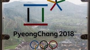 February's 2018 Winter Olympic Games take place in Pyeongchang, South Korea, some 80km from the North Korean border.