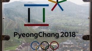 Thế Vận Hội Mùa Đông Pyeongchang 2018.