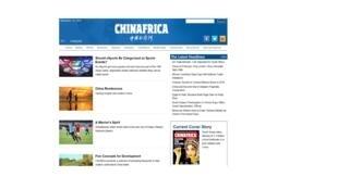 Ảnh chụp từ màn hình trang ChinAfrica.