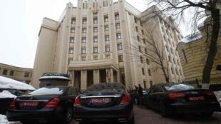 Edifício do Ministério dos Negócios Estrangeiros em Moscovo
