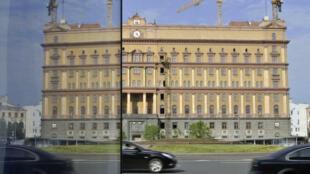 Здание ФСБ РФ (архив)