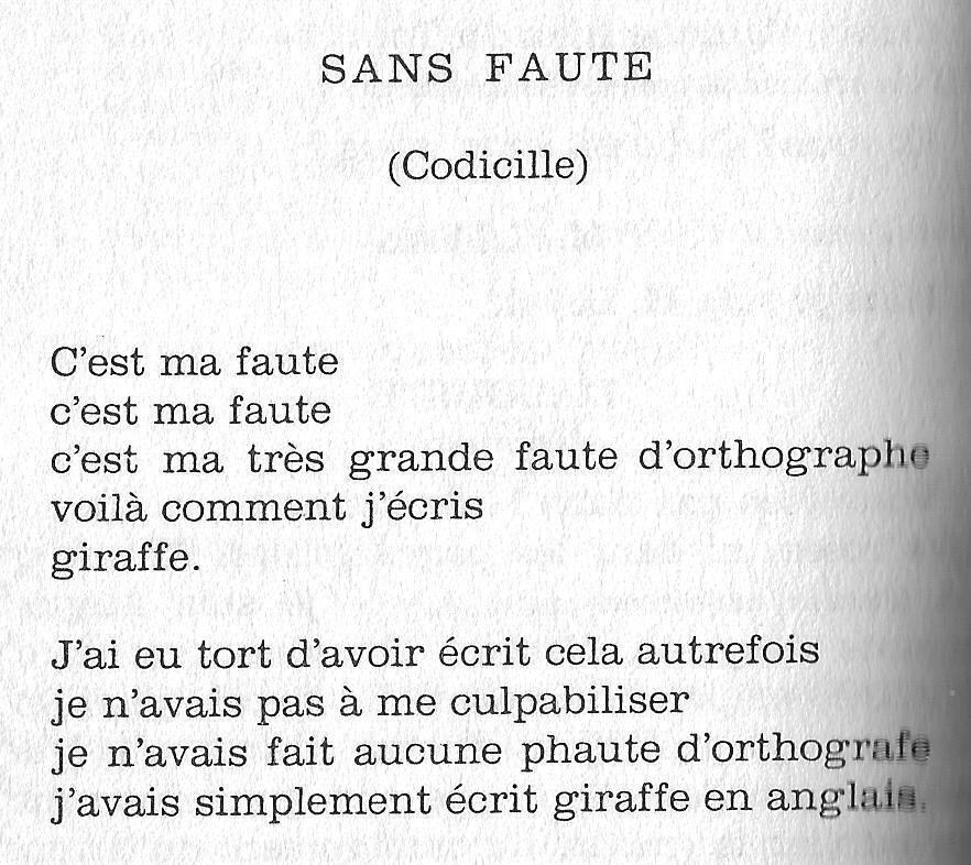 "Стихотворение Жака Превера ""Sans faute"" (без ошибок)"
