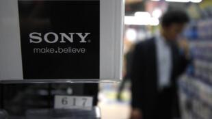 Sony victime, le 6 juin 2011, d'une intrusion illégale sur le site de sa filiale européenne.