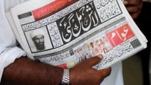 A morte de Osama Bin Laden é manchete de um jornal paquistanês neste 02 de maio de 2011