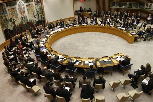 El Consejo de Seguridad de la ONU, reunido.