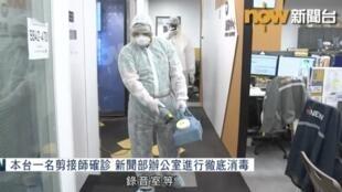 HK0324圖片說明     NOW電視新聞一名技師因為確診,整個新聞部需要進行消毒清洗。