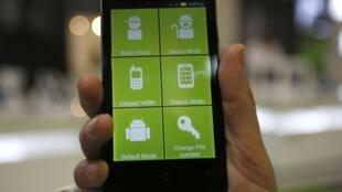 Le nouveau smartphone Liquid Z4 d'Acer présenté à Barcelone, ce 27 février 2014.