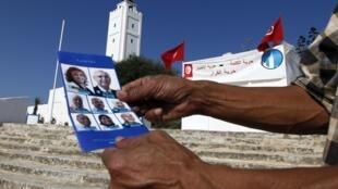 Список кандидатов на выборах в Тунисе, 22 октября 2011