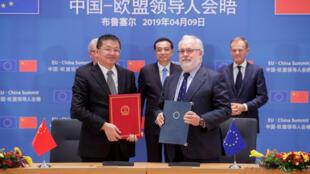 Lễ ký tuyên bố chung sau thượng đỉnh châu Âu - Trung Quốc, Bruxelles, Bỉ, ngày 09/04/2019