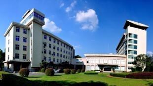 中国科学院武汉病毒研究所大楼