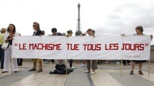 Des manifestantes du MLF à Paris, le 26 août 2010.