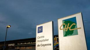 Guiana Francesa hospital cayenne