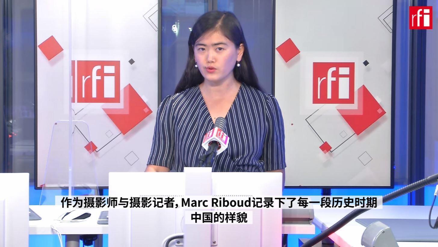 從1957年到2010年,馬克-呂布見證了多重中國的變遷。