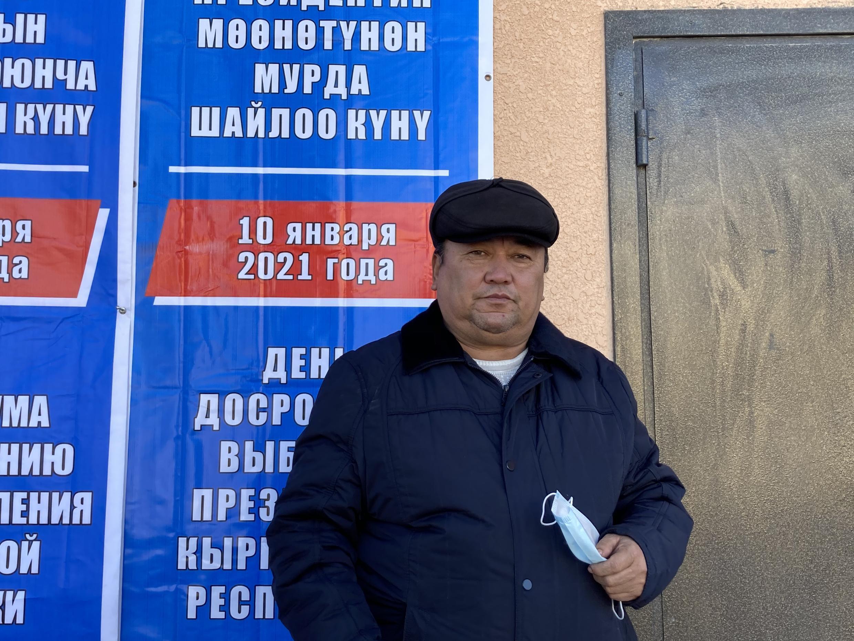 Женишбек – наблюдатель от кандидата Садыра Жапарова на одном из участков в Канте. Кыргызстан. 10 января 2021 г.