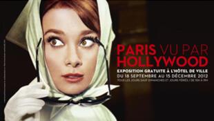 Affiche de l'exposition « Paris vu par Hollywood » à l'Hôtel de Ville de Paris.