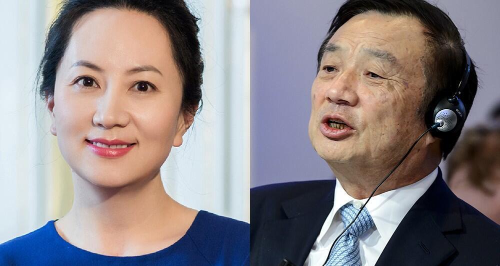 華為創始人任正非和其女、現任副董事長兼首席財務官孟晚舟
