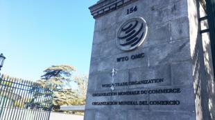 Trụ sở Tổ Chức Thương Mại Thế Giới tại Geneve, Thụy Sĩ