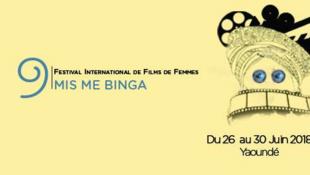 Le Festival Mis Me Binga se tient du 26 au 30 juin 2018 à Yaoundé.
