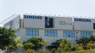 Fábrica do grupo sul-coreano Samsung em Campinas