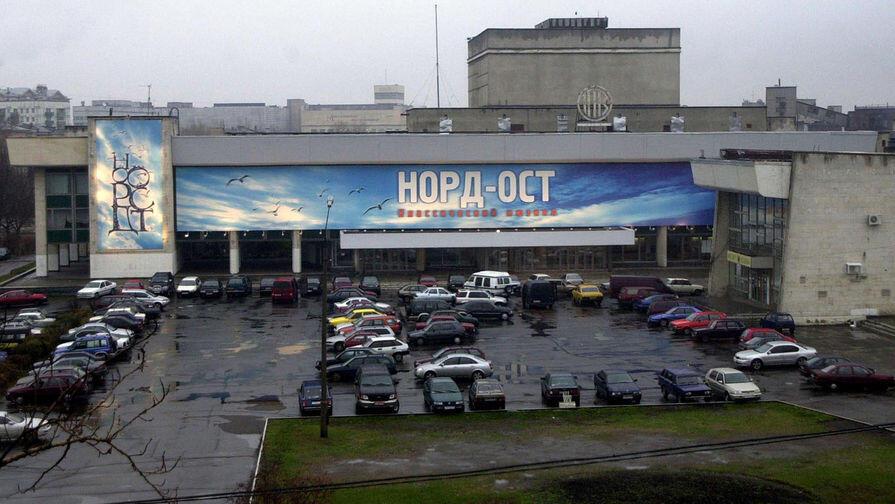 Театральный центр на Дубровке