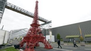Parque de Exposições de Le Bourget, em Paris