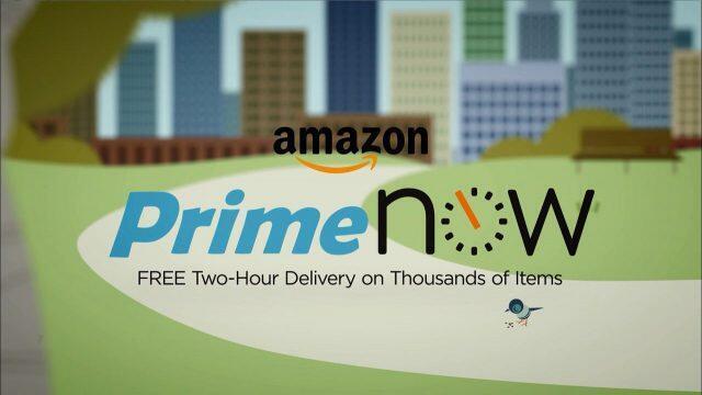Publicidad del servicio Prime Now, de Amazon.