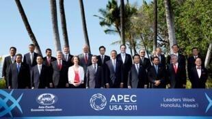 亚太经合峰会2011年11月13日在美国檀香山结束