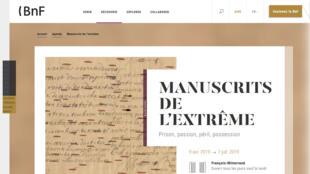 Exposition, « Les manuscrits de l'extrême » à la BNF (capture d'écran).
