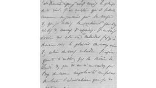 Автограф письма неизвестной светской дамы Пушкину (ИРЛИ)